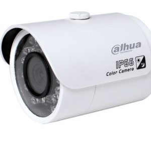 Camera Dahua IP IPC-HFW1120SP